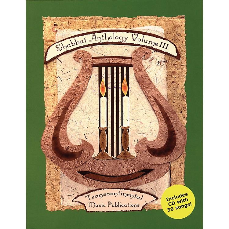 Transcontinental MusicShabbat Anthology - Volume III Transcontinental Music Folios Series Softcover with CD