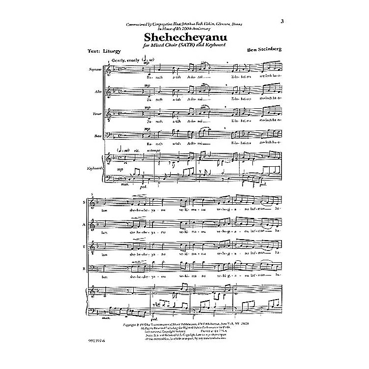 Transcontinental Music Shehecheyanu SATB composed by Ben Steinberg