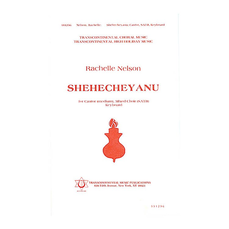 Transcontinental Music Shehecheyanu SATB composed by Rachelle Nelson