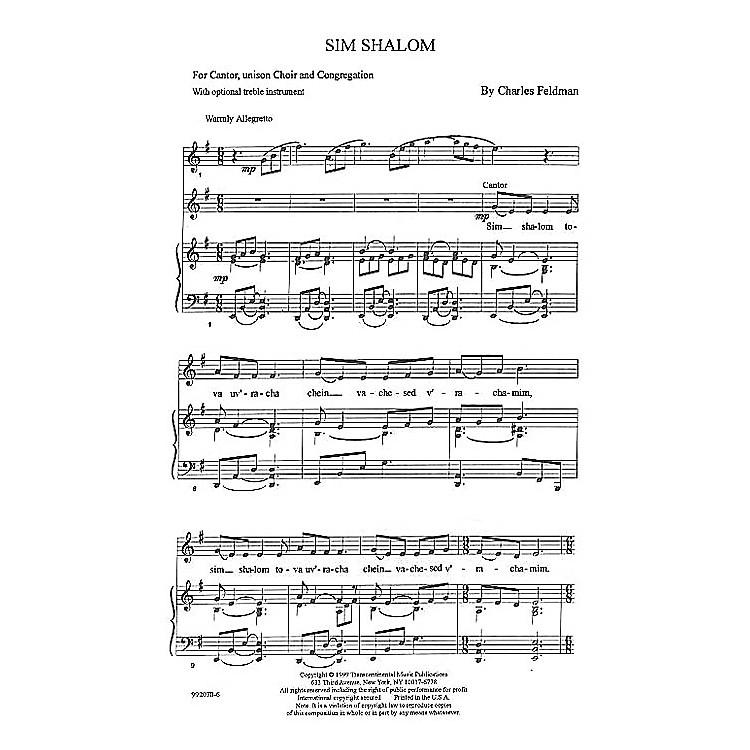 Transcontinental MusicSim Shalom UNIS composed by Charles Feldman