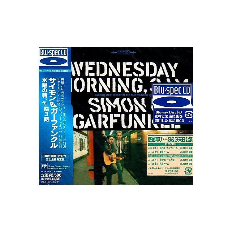 AllianceSimon & Garfunkel - Wednesday Morning 3AM