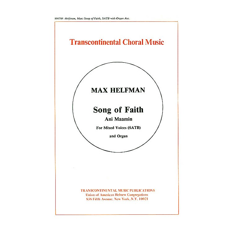 Transcontinental Music Song of Faith (Ani Ma'amin) SATB composed by Max Helfman