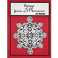 Tara Publications Songs Of The Jews Of Morocco Book