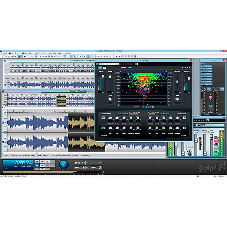 INTERNET Co.Sound it! 8 Basic - Mac
