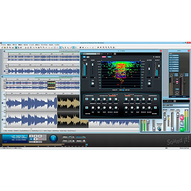 INTERNET Co.Sound it 8 Pro - PC