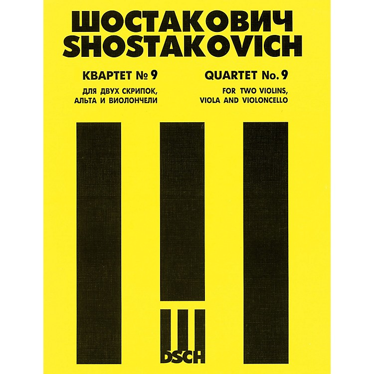 DSCHString Quartet No. 9, Op. 117 (Parts) DSCH Series Composed by Dmitri Shostakovich