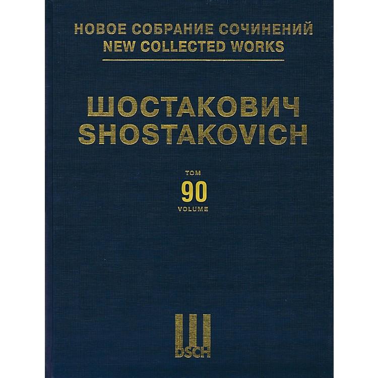 DSCHSuite on Verses by Michelangelo Buonarotti, Op. 145a DSCH Series Hardcover by Dmitri Shostakovich