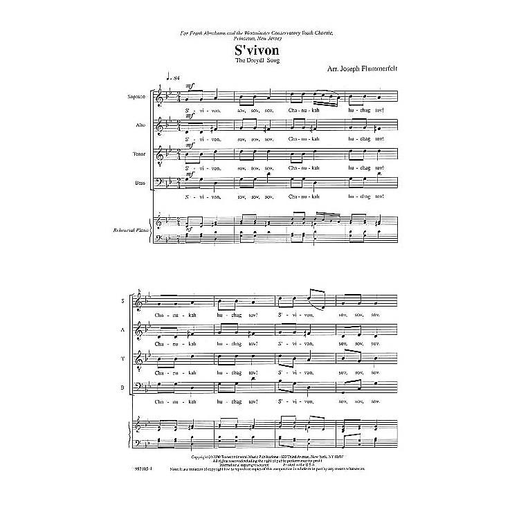 Transcontinental MusicS'vivon (Dreidel Spin) (Westminster Conservatory Youth Chorale) SATB arranged by Joseph Flummerfelt