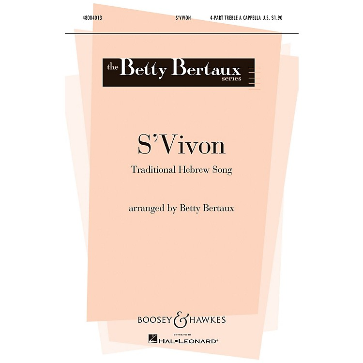 Boosey and HawkesS'vivon (The Dreydl Song) (4-Part Treble a cappella) 4 Part Treble A Cappella arranged by Betty Bertaux