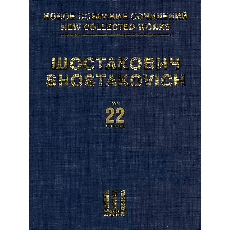 DSCHSymphony No. 7, Op. 60 DSCH Series Hardcover Composed by Dmitri Shostakovich