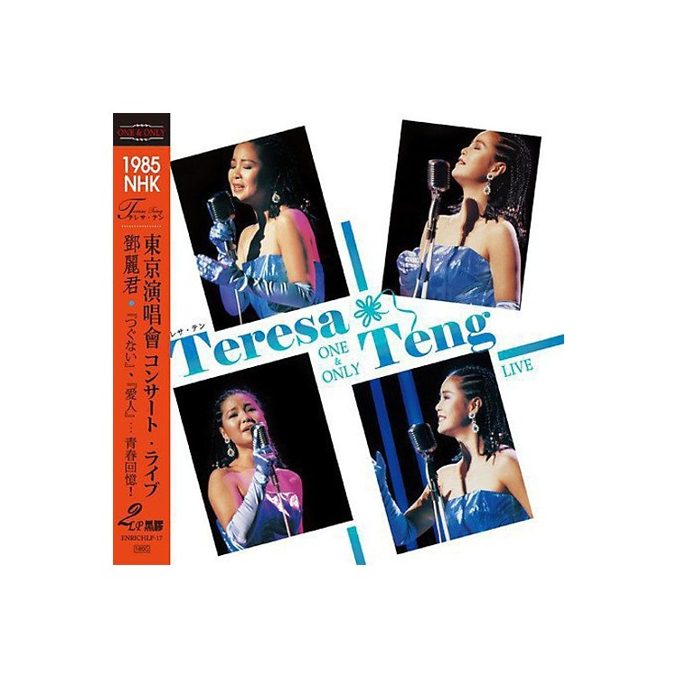 Alliance Teresa Teng - One & Only: 1985 NHK Live (Complete)