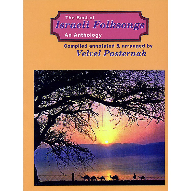 Tara Publications The Best of Israeli Folksongs (An Anthology) Tara Books Series