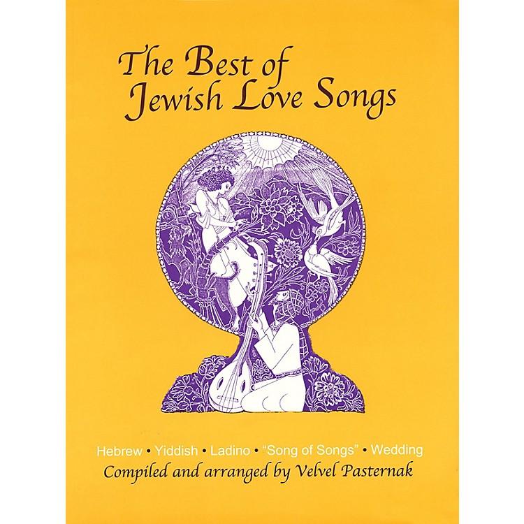 Tara PublicationsThe Best of Jewish Love Songs Tara Books Series