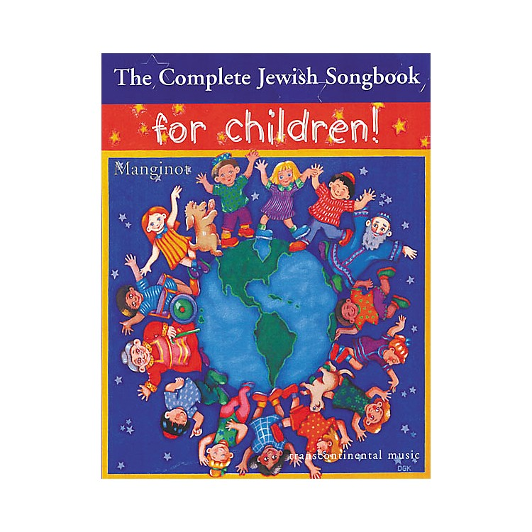 Transcontinental MusicThe Complete Jewish Songbook for Children