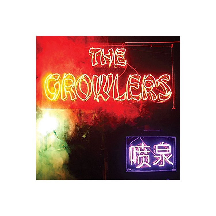 AllianceThe Growlers - Chinese Fountain