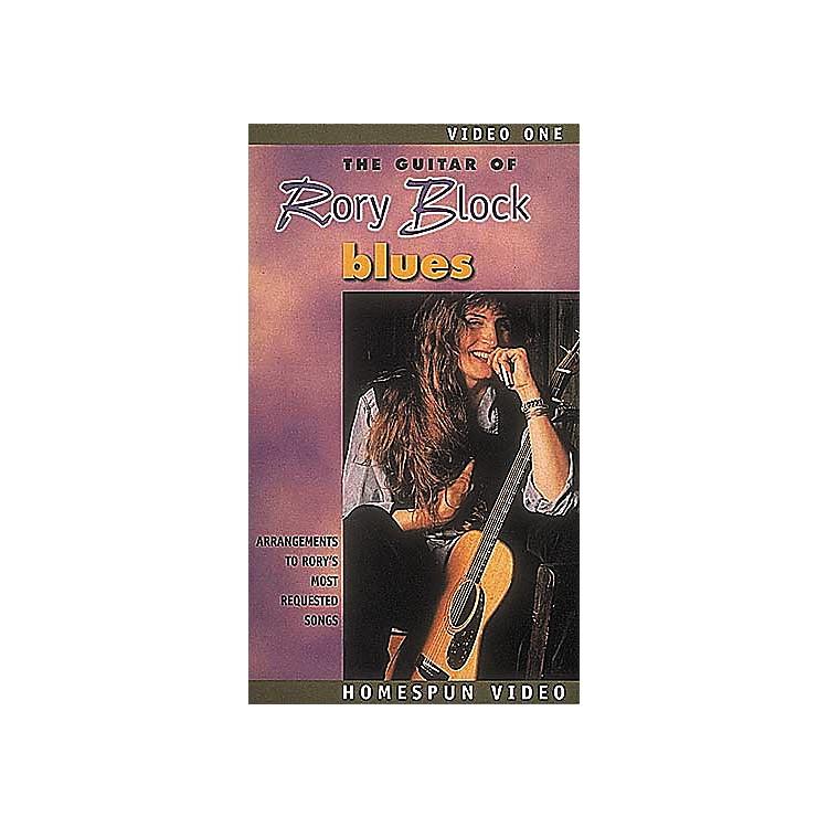 HomespunThe Guitar of Rory Block 1 (VHS)