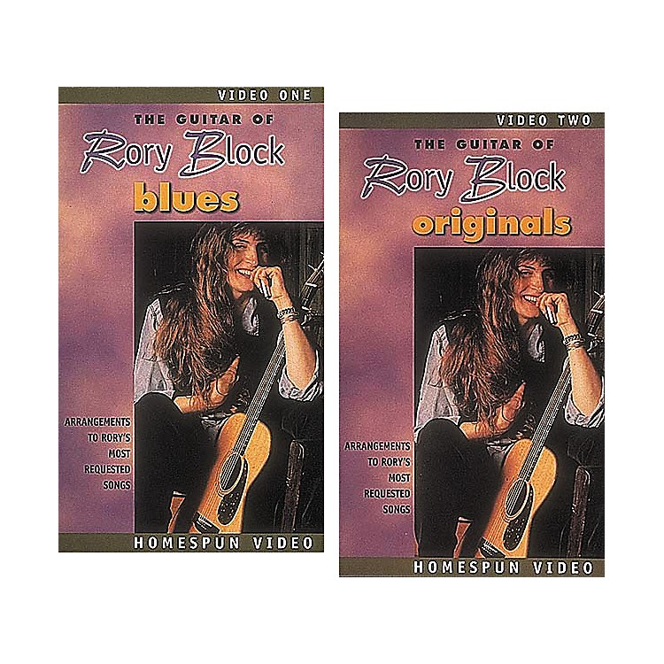 Homespun The Guitar of Rory Block 2-Video Set (VHS)