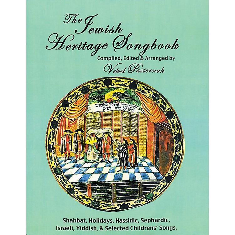 Tara PublicationsThe Jewish Heritage Songbook Tara Books Series Softcover with CD