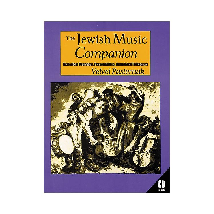 Tara PublicationsThe Jewish Music Companion Book