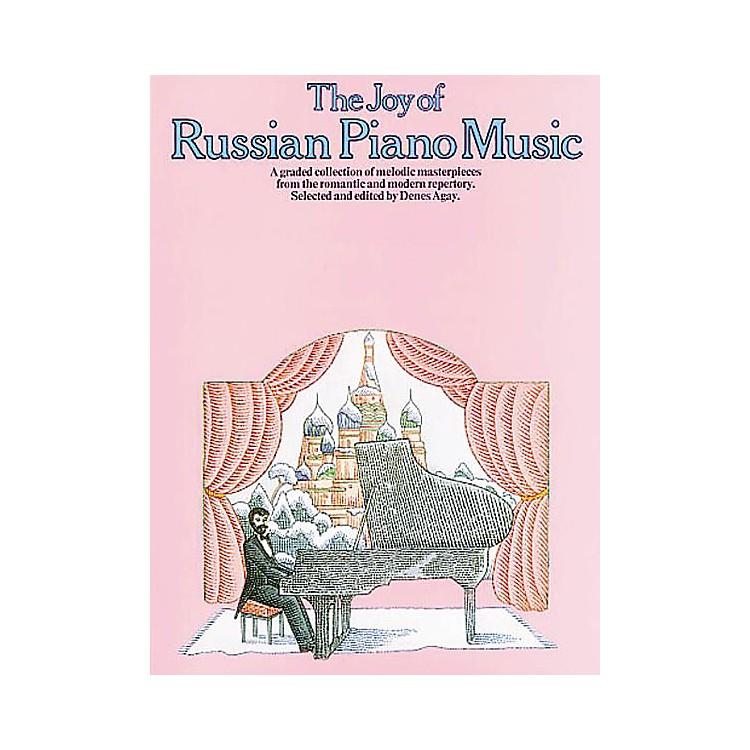 Yorktown Music PressThe Joy of Russian Piano Music Yorktown Series Softcover