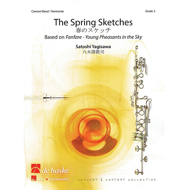 De Haske MusicThe Spring Sketches (Score and Parts) Concert Band Level 4 Composed by Satoshi Yagisawa