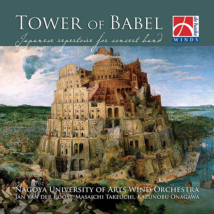 Hal Leonard Tower Of Babel    Cd Concert Band