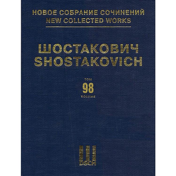 DSCHTrio No. 1, Op. 8 & Trio No. 2, Op. 67 DSCH Series Hardcover Composed by Dmitri Shostakovich