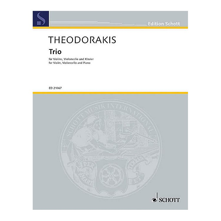 Schott MusicTrio (Violin, Violoncello, and Piano) Schott Series Softcover Composed by Mikis Theodorakis