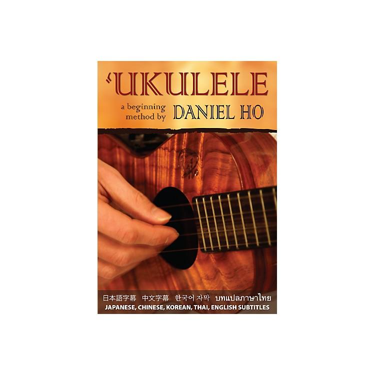 AlfredUkulele A Beginning Method by Daniel Ho DVD