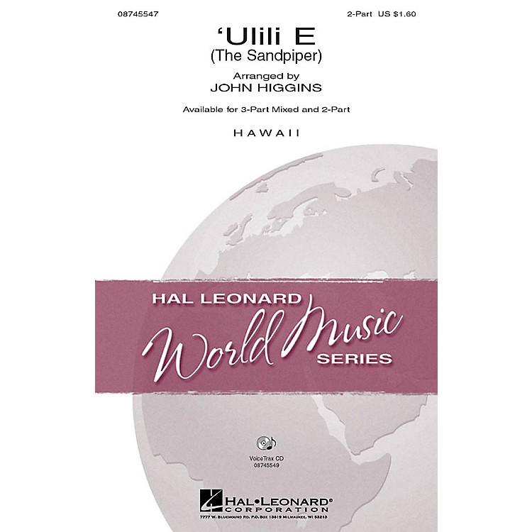Hal Leonard'Ulili E (The Sandpiper) VoiceTrax CD Arranged by John Higgins