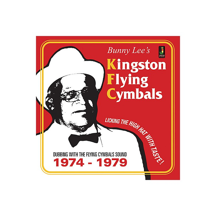 Alliance Various Artists - Bunny Lee's Kingston Flying Cymbals: Dub