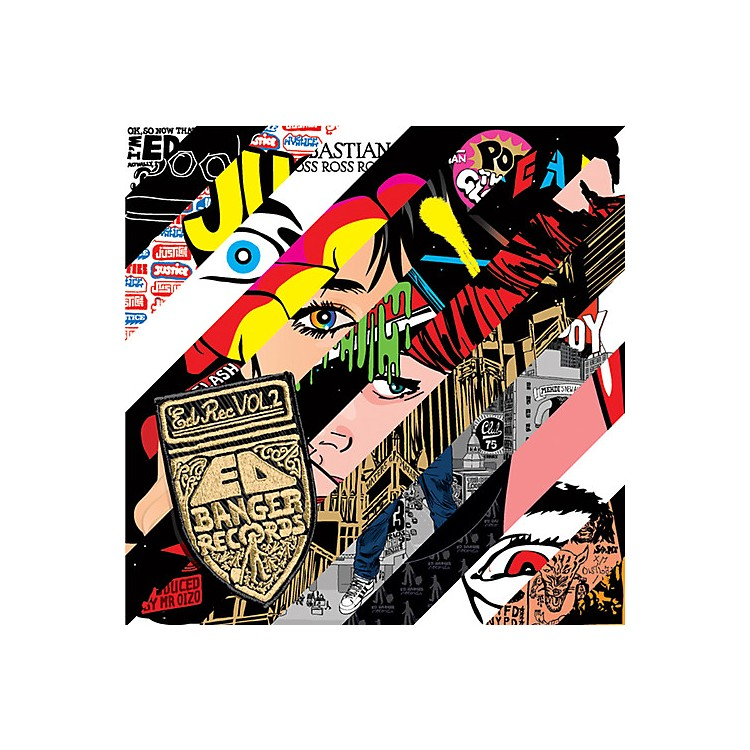 AllianceVarious Artists - Ed Rec 2 (20017 Edition) / Various