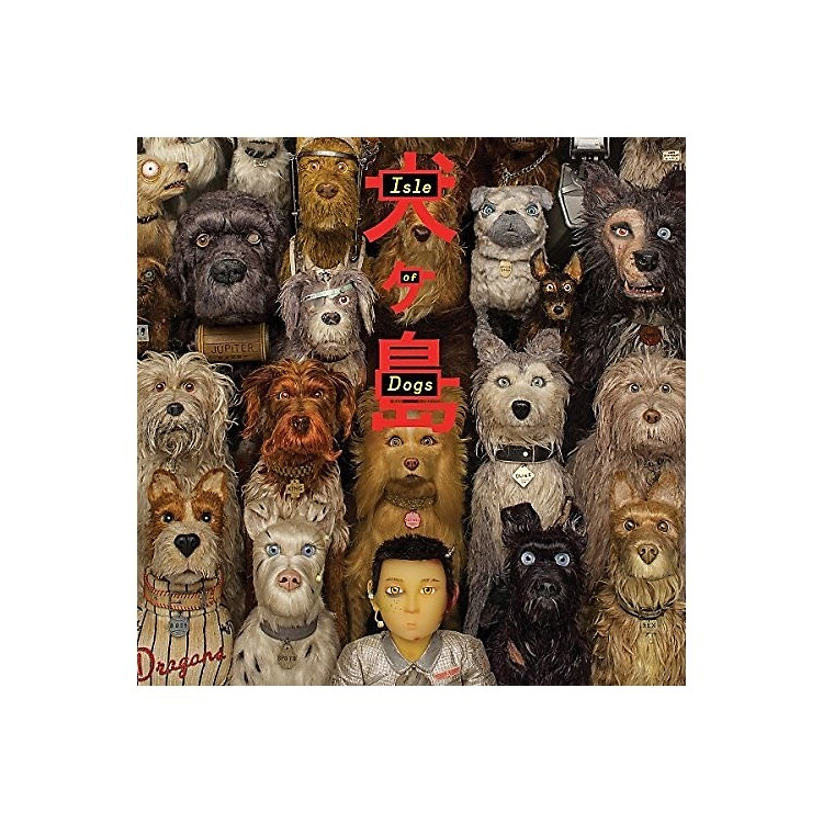 Alliance Various Artists - Isle Of Dogs (Various Artists)