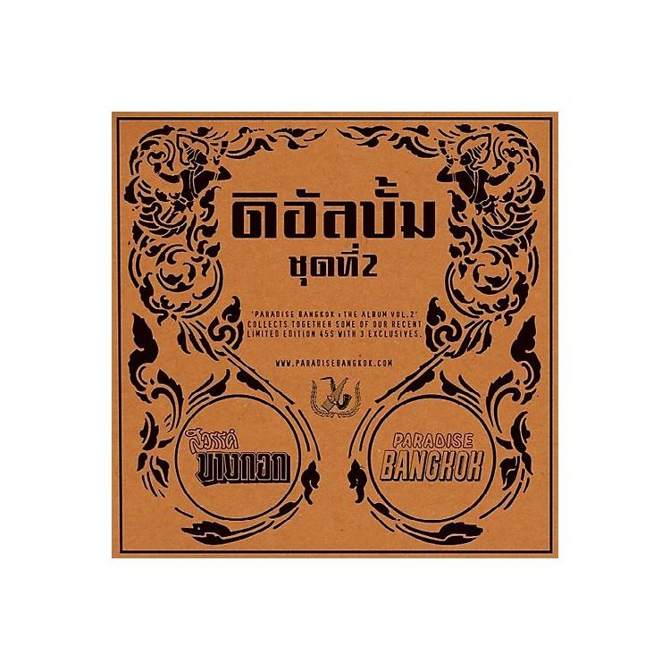 AllianceVarious Artists - Paradise Bangkok: The Album 2 / Various