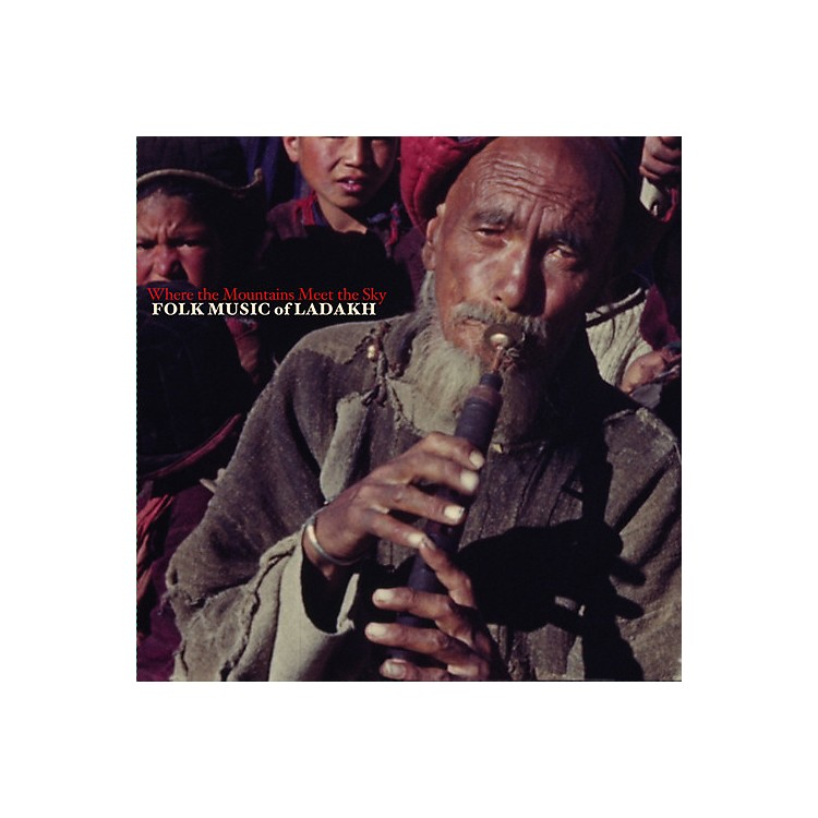AllianceVarious Artists - Where The Mountains Meet The Sky: Folk Music / Var