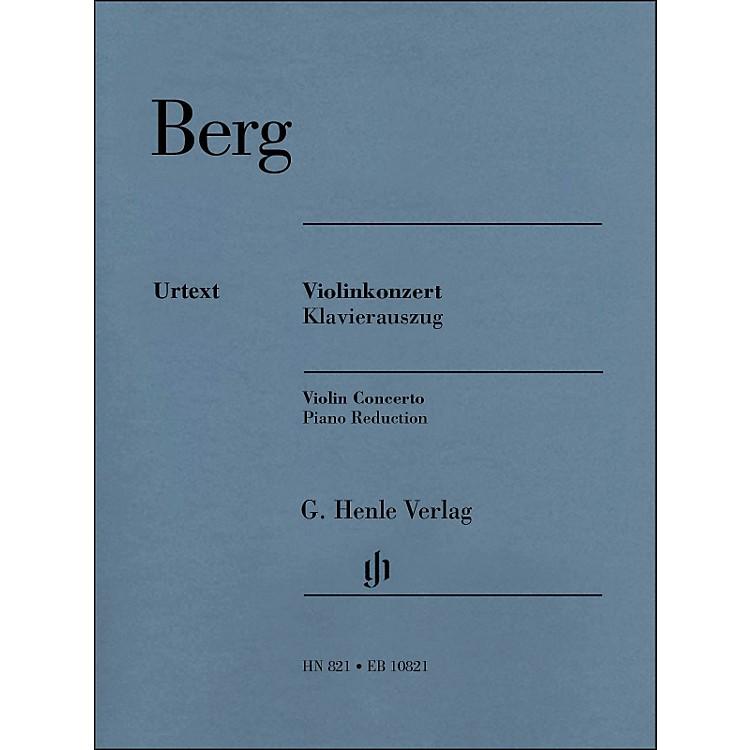 G. Henle VerlagViolin Concerto Piano Reduction By Berg / Kube