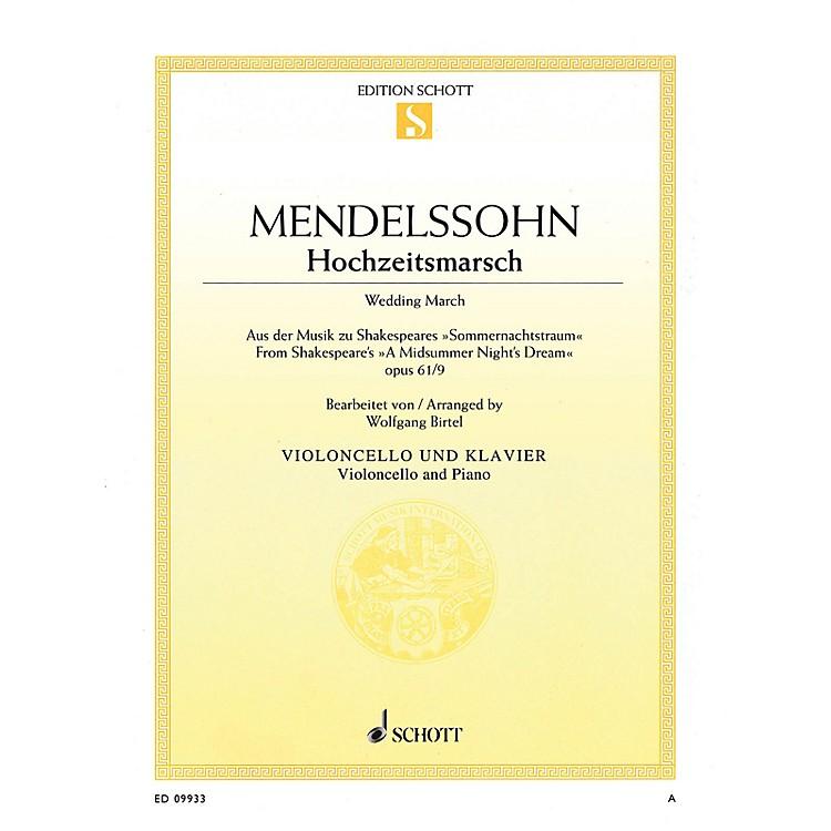 SchottWedding March - Op. 61, No. 9 from A Midsummer Night's Dream Schott Softcover by Felix Mendelssohn Bartholdy