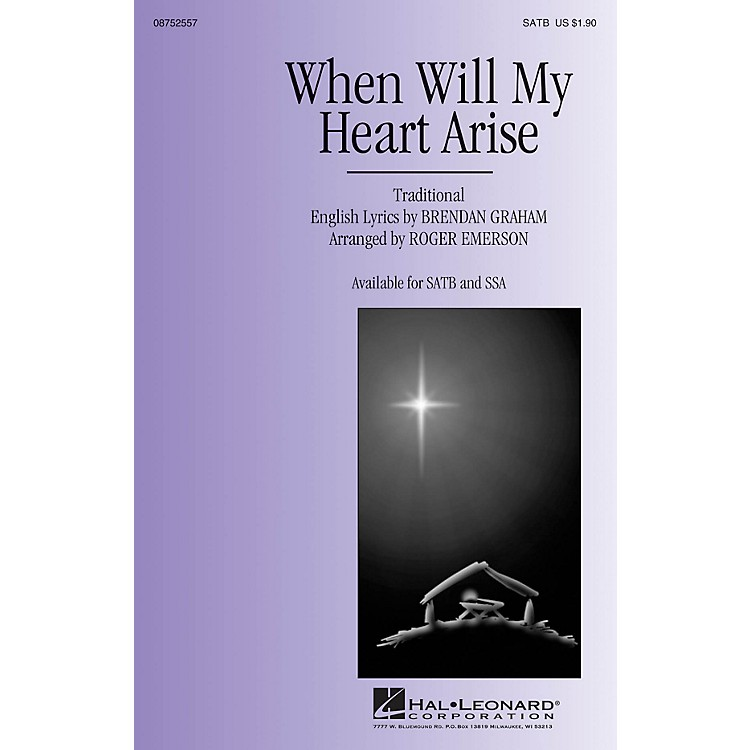 Hal Leonard When Will My Heart Arise SSA Arranged by Roger Emerson