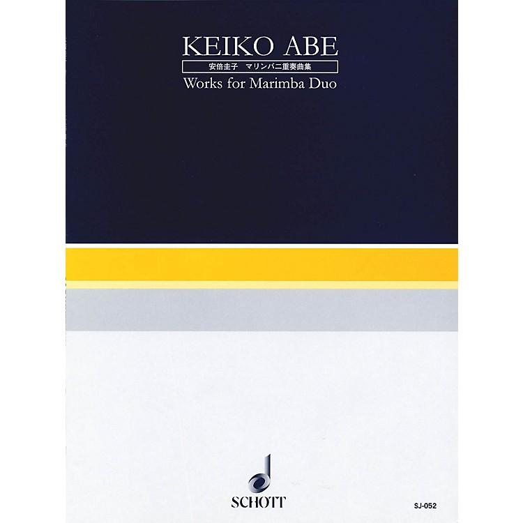 Schott JapanWorks for Marimba Duo (Performance Score) Percussion Series