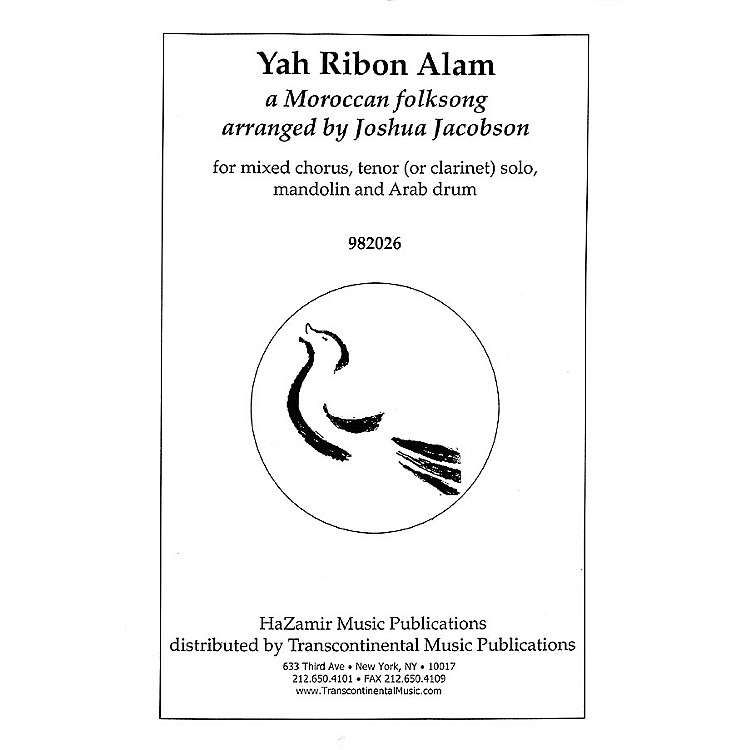 Transcontinental Music Yah Ribon Alam SATB arranged by Joshua Jacobson