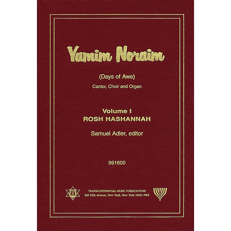 Transcontinental MusicYamim Noraim (Days of Awe) (Volume I: Rosh Hashannah) Transcontinental Music Folios Series