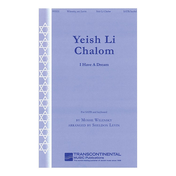 Transcontinental MusicYeish Li Chalom (I Have a Dream) (for SATB and keyboard) SATB arranged by Sheldon Levin
