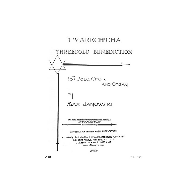 Transcontinental MusicY'varech'cha SATB composed by Max Janowski