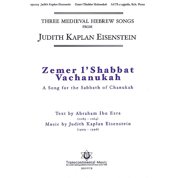 Transcontinental MusicZemer L'shabbat Vachanukah (A Song for the Sabbath of Chanukah) SATB a cappella by Judith Kaplan Eisenstein