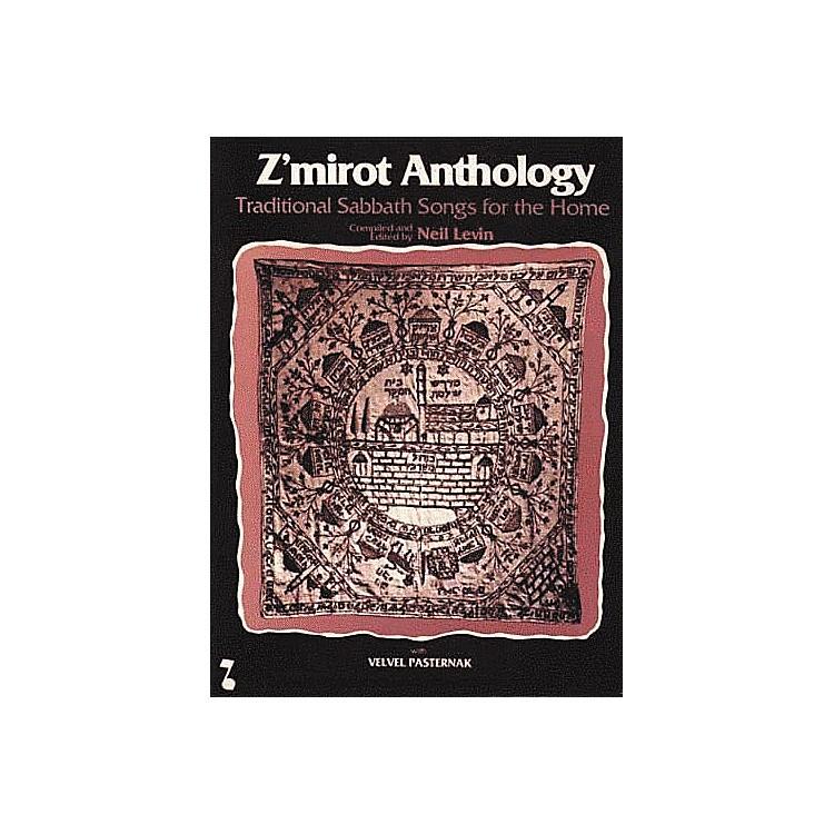 Tara PublicationsZmirot Anthology Book